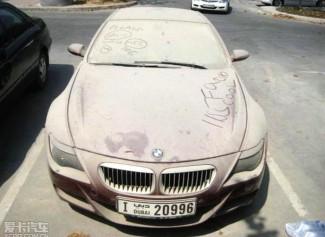迪拜被虐待的宝马M6 (29图)