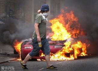 王国骚乱焚车价值无数 (29图)
