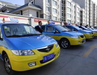 20辆海马万向电动出租车在银川试运营