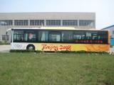 常隆纯电动公交客车YS6120DG奥运版 (7图)