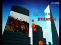 南京电动车展会欧派电动车品牌反应热烈 (516播放)