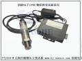 油压力无线网络测量系统,无线油压测量传感器