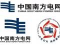 广西电网建设我区首座电动汽车充电站