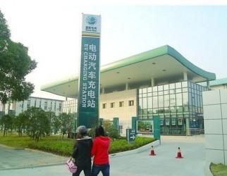 天津电力公司充换电服务网络建设成绩斐然