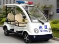 广东玛西尔电动巡逻车