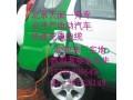 北京厂家供应电动汽车电缆DCYJYJP服务新能源产业