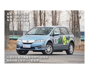 比亚迪纯电动车e6