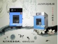 上海恒温恒湿试验箱低价直销