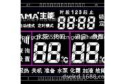 订制LCD液晶显示屏 液晶片 遥控器屏 空调遥控器屏