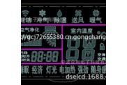 专业订制各类液晶显示屏 液晶显示器 LCD电子屏 液晶片