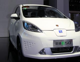 2016款荣威E50价格发布,到手仅需9.89万元