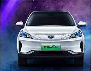 首款纯电动跨界SUV吉利帝豪GSe今日亮相 【图】