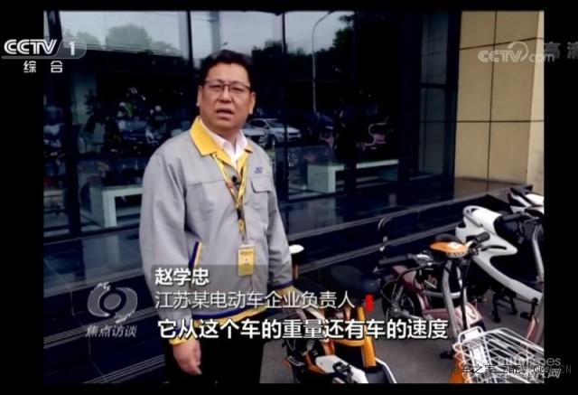 """新日半年报:营收14.5亿 创电动车行业""""四个加速度"""""""
