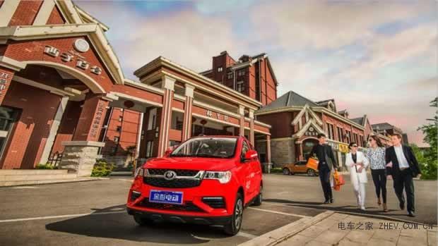 强势出击,金彭引领高品质、优售后低速新能源汽车市场