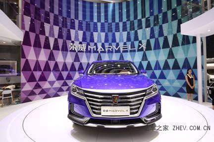 荣威光之翼MARVEL X携互联网汽车最强阵容震撼蓉城