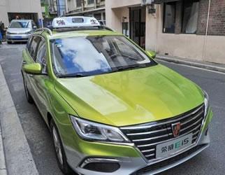 上海9月份上线首批50辆荣威Ei5纯出租车