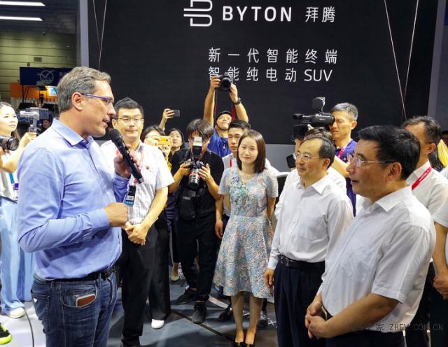 拜腾携概念车型亮相2018世界物联网博览会