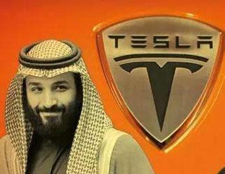 沙特基金投资Lucid Motors逾10亿美元,特斯拉股价下跌 【图】