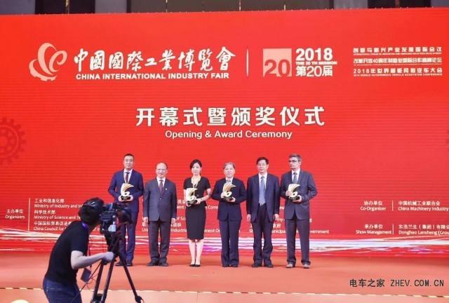 荣威Marvel X获2018中国工业博会创新金奖