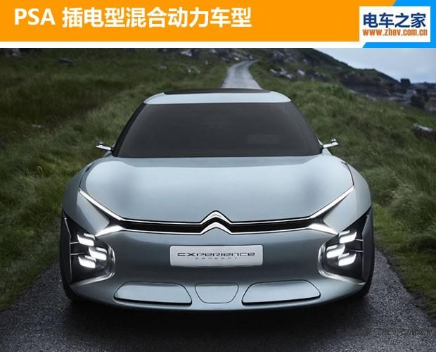 标致雷诺呼吁政府恢复对插电混合汽车的补贴