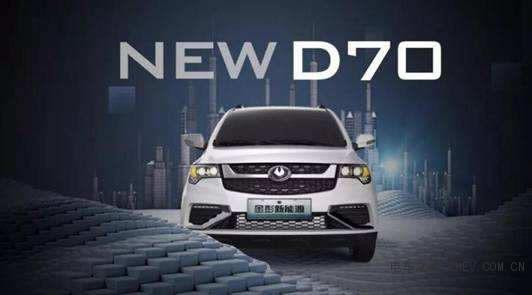新能源汽车再现口碑力作,金彭D70完胜宝骏E100