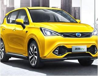 广汽三菱祺智EV新消息 将于10月13日上市