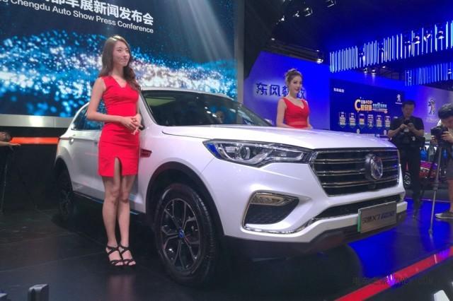 网赚平台排行榜2018:20.78万元 新款汉腾X7 PHEV车型正式上市