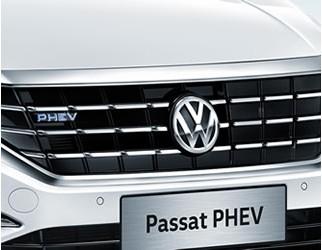 帕萨特PHEV插电混动版10月31日上市