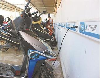 利好!浙江新增7000多台电动车充电桩