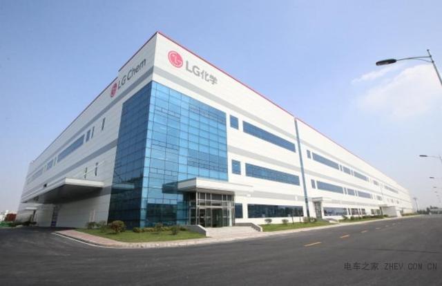 LG在华投资电动汽车电池生产工厂
