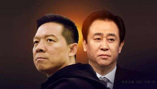 香港国际仲裁驳回贾跃亭剥夺恒大解除所有协议