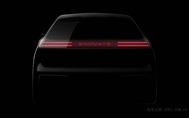 电咖汽车ENOVATE品牌将11月13日广州车展发布中文名