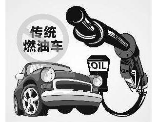 最快7年后,这些国家真要禁售燃油车