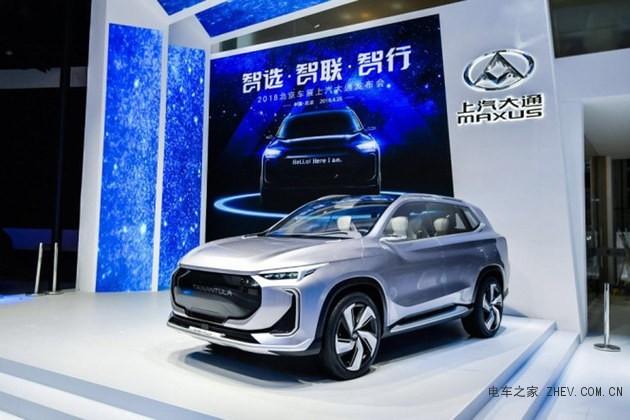 上汽大通SUV 新车或将于2019年正式上市
