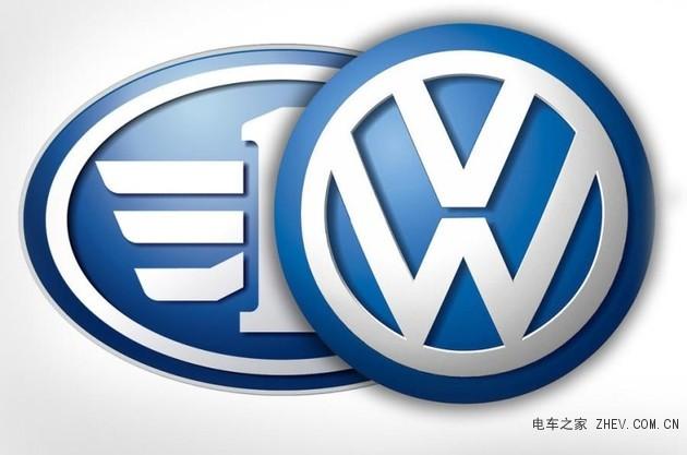 一汽大众全新子品牌将于2月26日发布