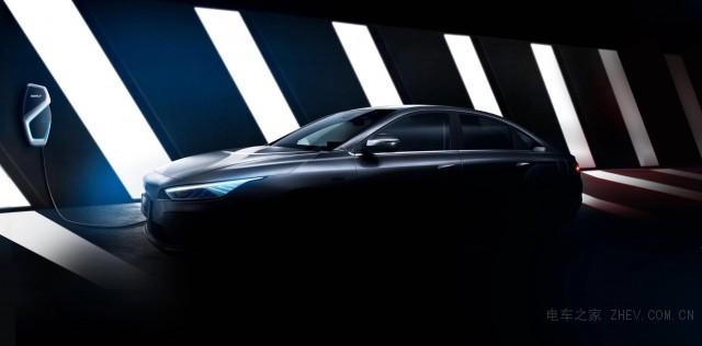 吉利新车预告图发布 命名GE11