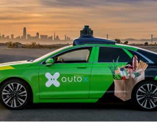 香港自动驾驶初创公司AutoX欲筹6.76亿元 扩大自动驾驶车队 【图】