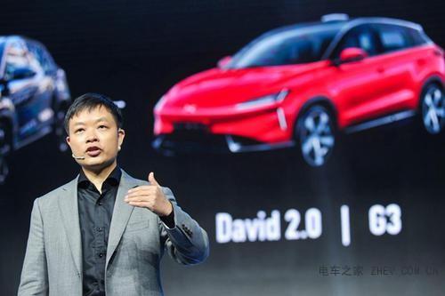 何小鹏:大家高估了特斯拉在中国的竞争力