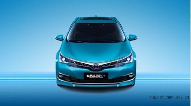 丰田在华首款新能源车型——一汽丰田卡罗拉双擎E+纵情上市