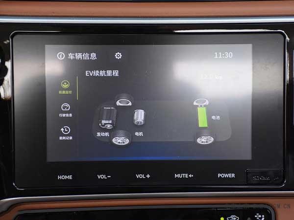 丰田卡罗拉双擎E+上市
