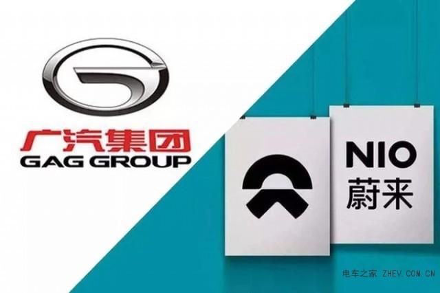 广汽 蔚来打造全新电动汽车 创立新品牌