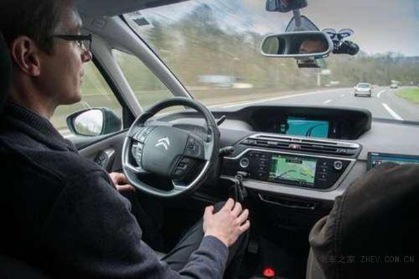 PSA宣布公开道路进行L3级自动驾驶测试