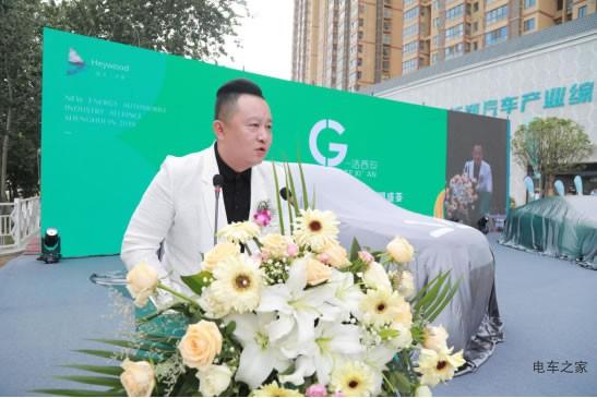 2019新能源汽车产业联盟盛荟盛大举行