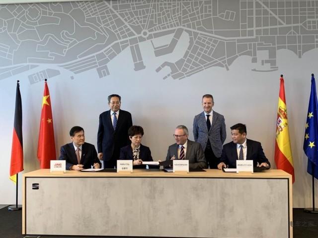 江淮汽车联合大众集团 智慧城市项目落户合肥 助力成为世界级先进城市