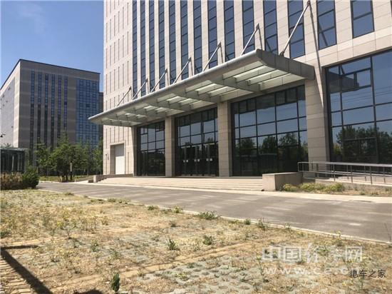 业绩下滑?长安汽车北京新能源研究院裁撤