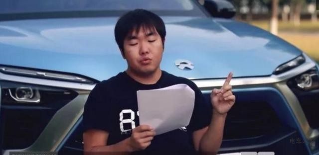 """接二连三的自燃,蔚来汽车应需更名为""""危来"""""""