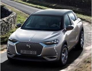 DS 3纯电动车型海外起售 续航430公里 售价28万人民币