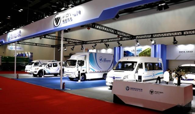 福田智蓝新能源亮相中国(北京)国际电动车博览会