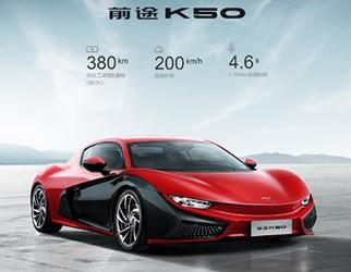 中国电动跑车前途K50命运坎坷,销量只有131台