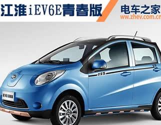 江淮iEV6E青春版上市 磷酸铁锂电池将是致命打击
